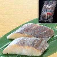 【冷凍】茶洗い骨なしホキ切身 70G 10食入 (マルハニチロ/魚/骨なし切り身)