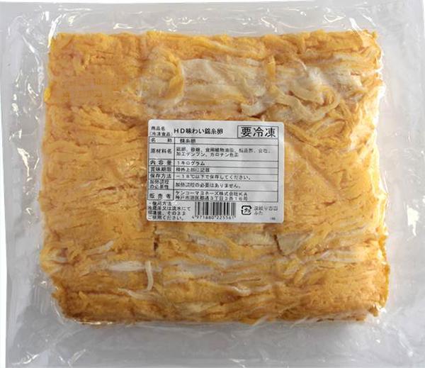 【冷凍】HDあじわい錦糸卵 1KG (ケンコーマヨネーズ/卵加工品/和風卵)