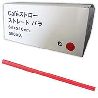 Cafeストロー ストレート バラ(赤) 500本入