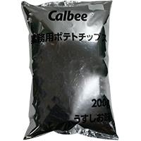 【常温】カルビー) 業務用ポテトチップうす塩 200G (株式会社カルナック/菓子)