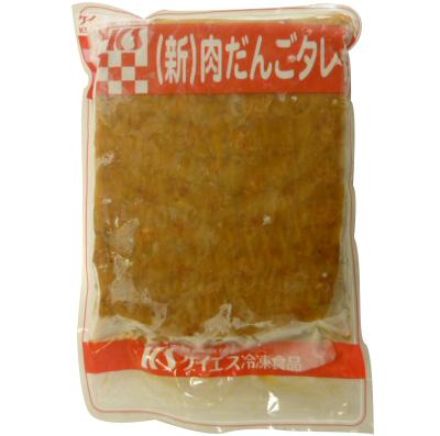【冷凍】3157(新) 肉だんごタレ付(50個) 1KG (ケイエス冷凍食品/ミートボール)