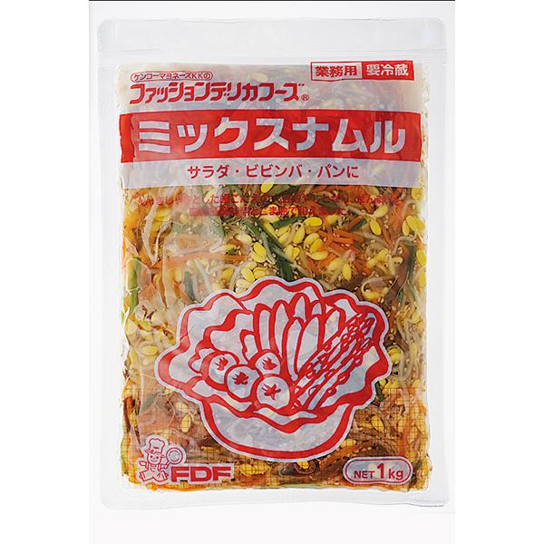 【冷蔵】ミックスナムル 1KG (ケンコーマヨネーズ/調理冷蔵品)