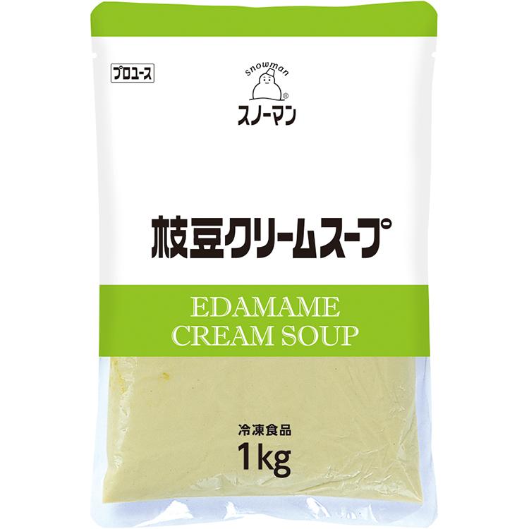 【冷凍】枝豆クリームスープ 1KG