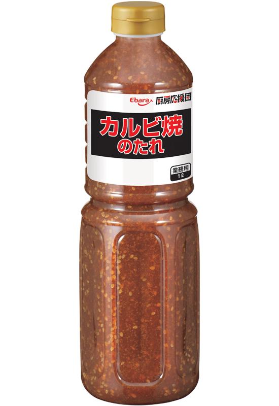 【常温】厨房応援団 カルビ焼のたれ 1L