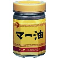 【常温】マー油(焦がしにんにく油) 380G
