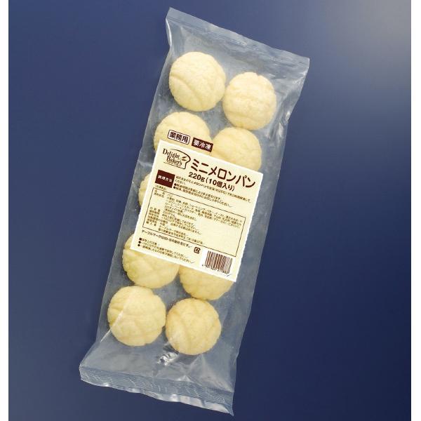 【冷凍】ミニメロンパン 22G 10食入 (テーブルマーク/洋風調理品/パン)