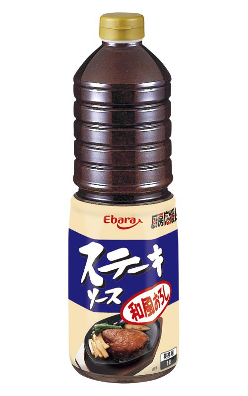 【常温】厨房応援団 ステーキソース 和風おろし 1L (エバラ食品工業/洋風ソース/ステーキソース)