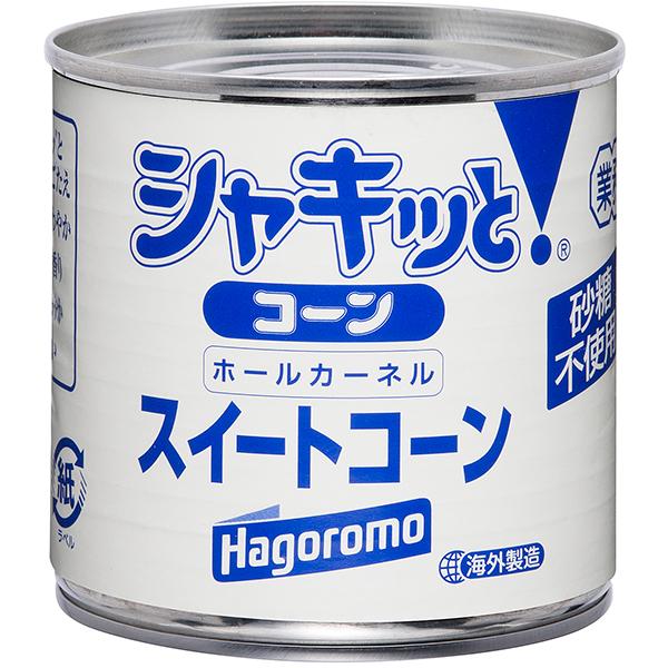 【常温】シャキットコーンEO(アメリカ産) 12オンス