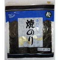 【常温】焼のり 松 10枚入 (株式会社山海通商/のり)