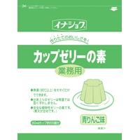 【常温】業務用 カップゼリー 青りんご(3L用) 600G (伊那食品工業/デザートの素)
