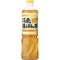 【常温】淡色塩ぽん酢 1L (株式会社Mizkan/酢/ポン酢)