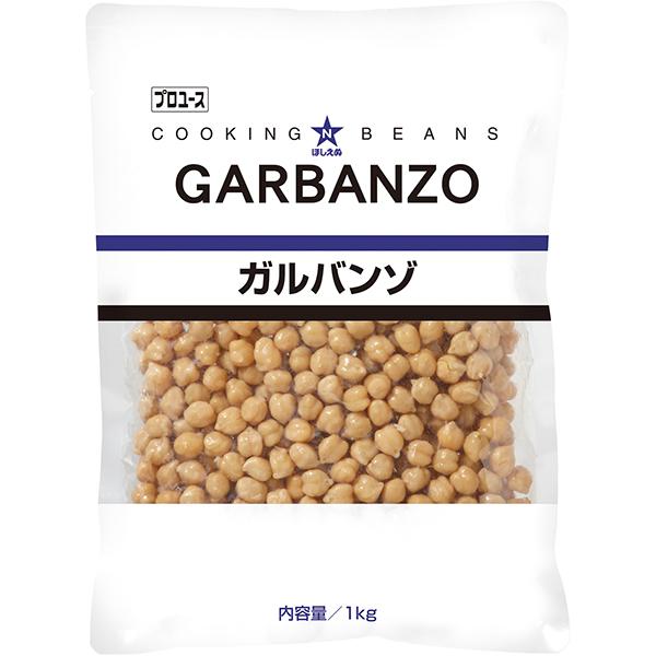 【常温】ほしえぬ) CKビーンズ ガルバンゾ 1KG (キユーピー株式会社/農産加工品【常温】/まめ)