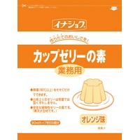 【常温】業務用 カップゼリー オレンジ(3L用) 600G (伊那食品工業/デザートの素)