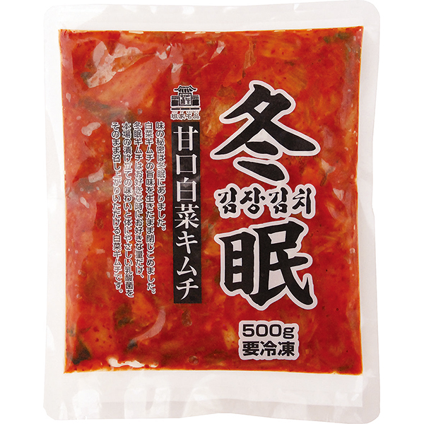 【冷凍】甘口冬眠キムチ 500G (徳山物産/漬物)