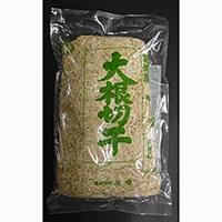 【常温】大根切干 (国産) 1KG (/農産加工品【常温】/野菜)