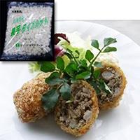 【冷凍】長芋ダイスカット 500G (マルコーフーズ株式会社/農産加工品【冷凍】/根菜類)