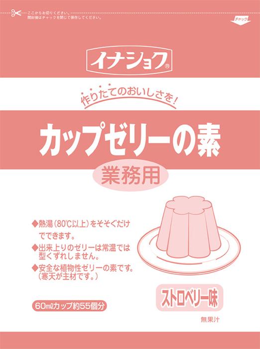 【常温】業務用 カップゼリー ストロベリー 600G