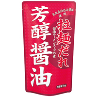 【常温】拉麺だれ 芳醇醤油 1KG (富士食品工業株式会社/ラーメンスープ/醤油)