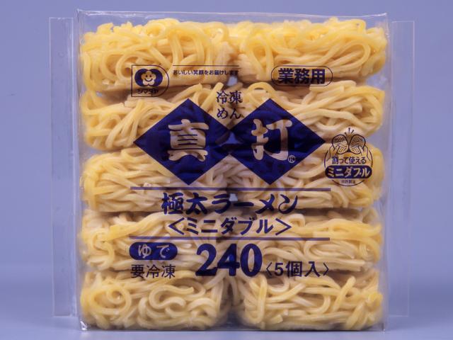 【冷凍】真打 極太ラーメン(ミニダブル) 240G 5食入