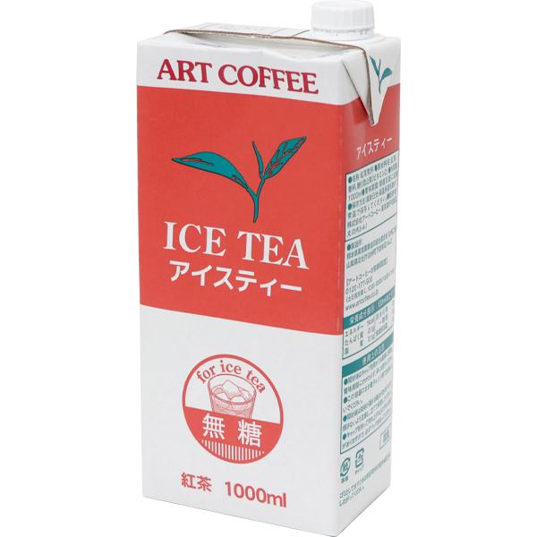 【常温】ART CTBアイスティー(無糖) 1L (アートコーヒー/紅茶/飲料)