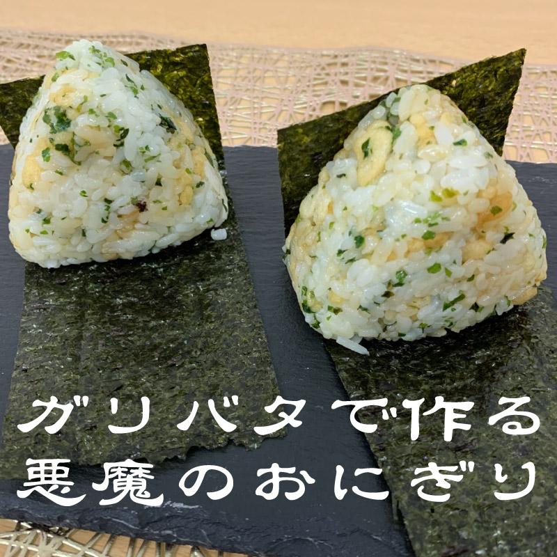 【常温】ガーリックバターソース 515G (ケンコーマヨネーズ/洋風ソース/その他)