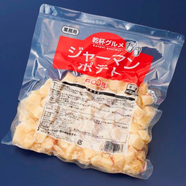 【冷凍】ジャーマンポテト 500G (テーブルマーク/農産加工品【冷凍】/ポテト)