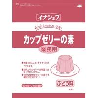 【常温】業務用 カップゼリー ぶどう(3L用) 600G (伊那食品工業/デザートの素)