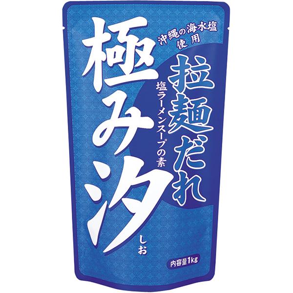 【常温】拉麺だれ 極み汐 1KG (富士食品工業株式会社/ラーメンスープ/塩)