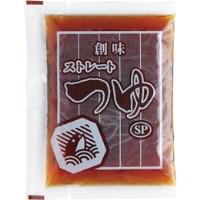 【常温】ストレートつゆSP  60ML 50食入 (株式会社創味食品/和風つゆ/めんつゆ)