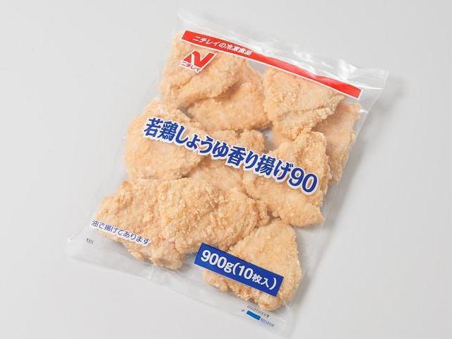 【冷凍】若鶏しょうゆ香り揚 90G 10食入 (株式会社ニチレイフーズ/鶏加工品/唐揚)