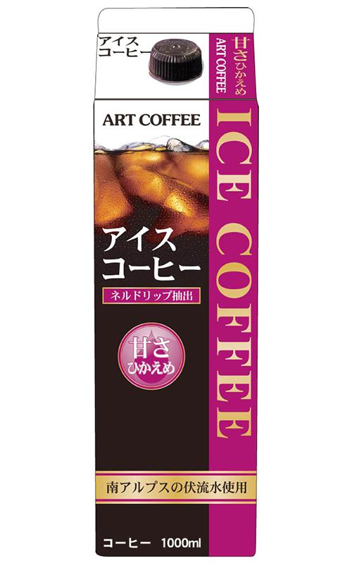 【常温】ARTゲーブル アイスコーヒーN(甘さ控えめ) 1L (アートコーヒー/コーヒー/飲料)