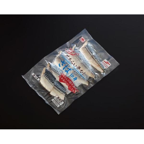 【冷凍】SPC茶あらい骨なしノルウェー鯖切身 70G 10食入 (マルハニチロ/魚/骨なし切り身)