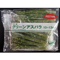 【冷凍】南米産グリーンアスパラ 500G (京果食品/農産加工品【冷凍】/茎菜類)