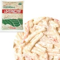 【冷蔵】レストランマカロニサラダ 1KG