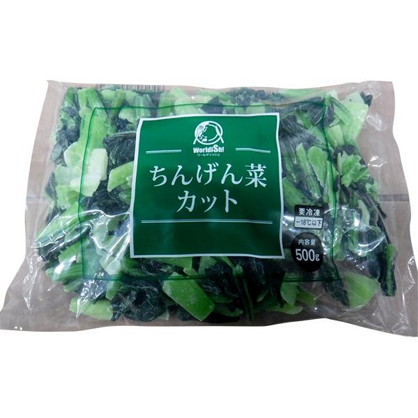 【冷凍】中国産 ちんげん菜カット IQF  500G