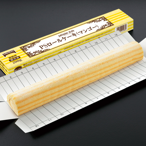 【冷凍】PSロールケーキ(マンゴー) 200G (テーブルマーク/冷凍ケーキ/フリーカットケーキ)