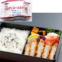 【冷凍】ベストデリ ロースカツ 130G 5食入 (日東ベスト株式会社/洋風調理品/カツ)