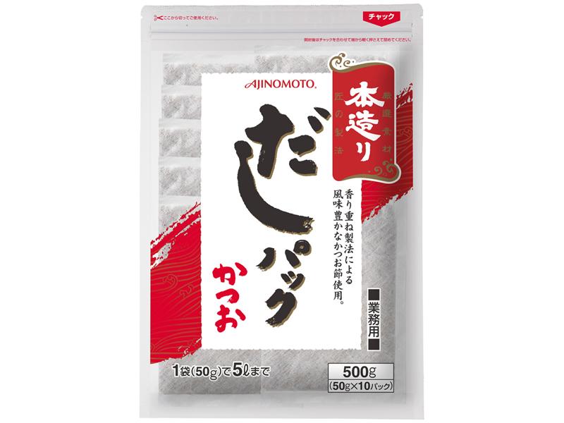 【常温】本造り だしパック かつお 50G (味の素/水産加工品/乾物)