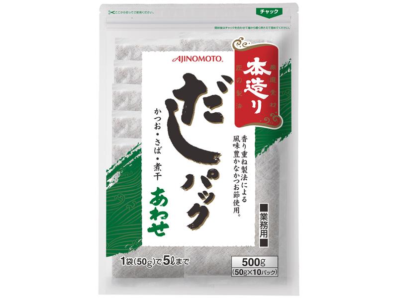 【常温】本造り だしパック あわせ 50G (味の素/水産加工品/乾物)