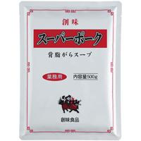 【常温】スーパーポーク 500G (株式会社創味食品/がらスープ)