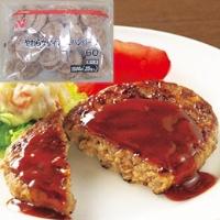【冷凍】やわらかディッシュハンバーグ 60G 25食入 (株式会社ニチレイフーズ/ハンバーグ)