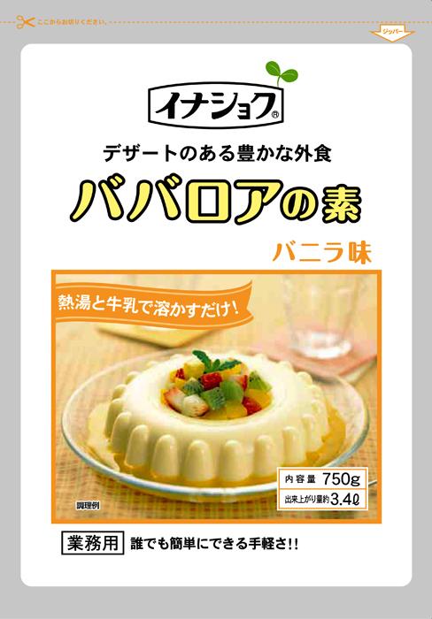 【常温】業務用 ババロアの素バニラ(ソースなし) 750G (伊那食品工業/デザートの素)