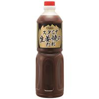 【常温】スタミナ生姜焼のタレ 1L (いし本食品工業/和風調味料/たれ)