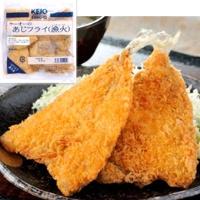 【冷凍】アジフライ(漁火) 80G 10食入 (ケーオー産業/洋風調理品/フライ)
