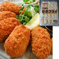 【冷凍】T手造り大粒カキフライ 35G 20食入 (日本水産株式会社/洋風調理品/フライ)