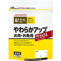 【常温】G献立さんやわらかアップお肉・お魚用 500G (味の素/その他調味料)