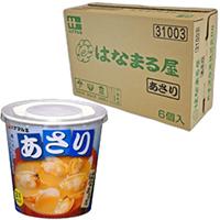 【常温】はなまる屋 カップあさり 6食入 6食入 (ハナマルキ株式会社/味噌汁)