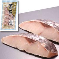【冷凍】Plus黒ムツ切身(骨取り) 70G 5食入 (オカフーズ/魚/骨なし切り身)