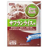 【常温・冷凍】レシピ/パクゴレン