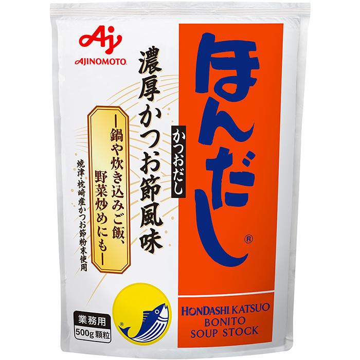 【常温・冷凍】レシピ/甘鯛の冷やし茶漬け